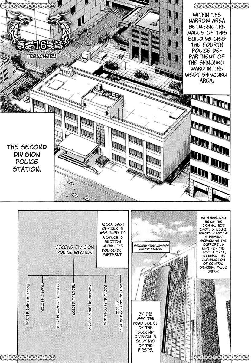 Ouroboros 16 Page 2