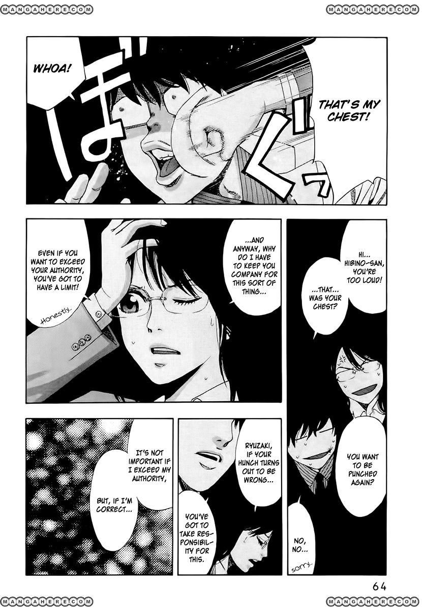 Ouroboros 20 Page 2