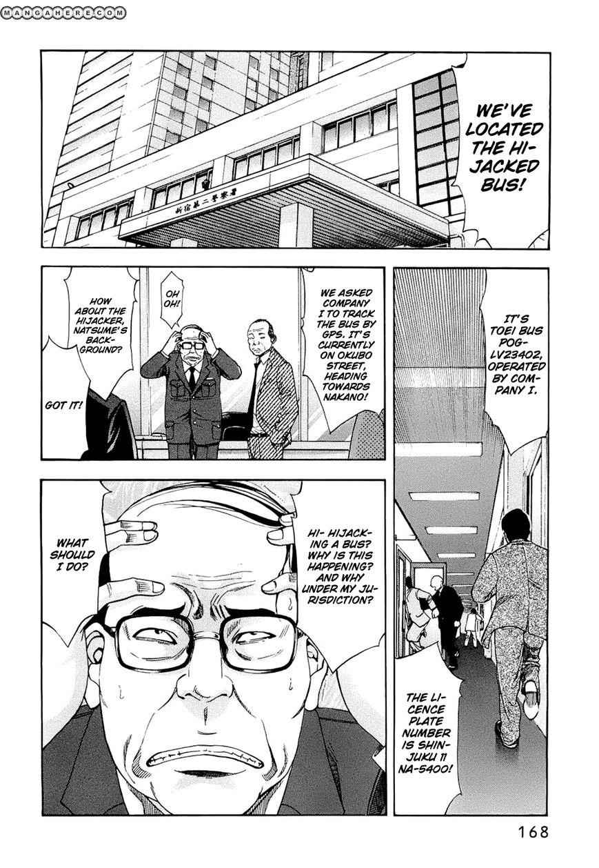 Ouroboros 34 Page 2