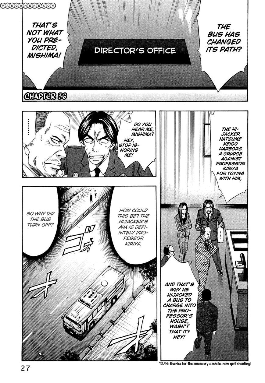 Ouroboros 36 Page 1