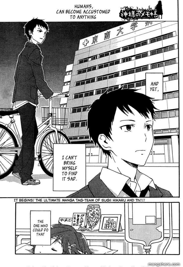 Kamisama no Memo-chou 1 Page 1