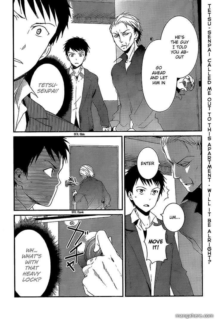 Kamisama no Memo-chou 6 Page 2