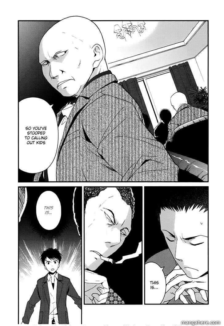 Kamisama no Memo-chou 6 Page 3