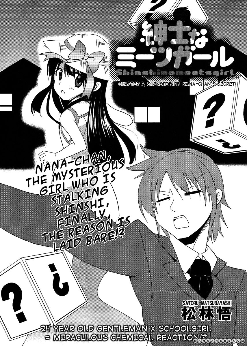 Shinshi na Meets Girl 7 Page 1