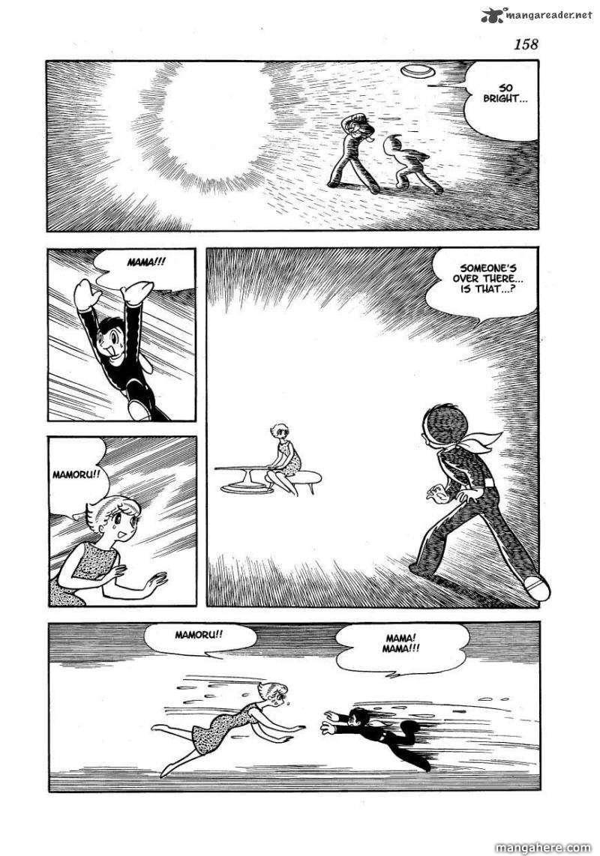 Magma Taishi 15 Page 2