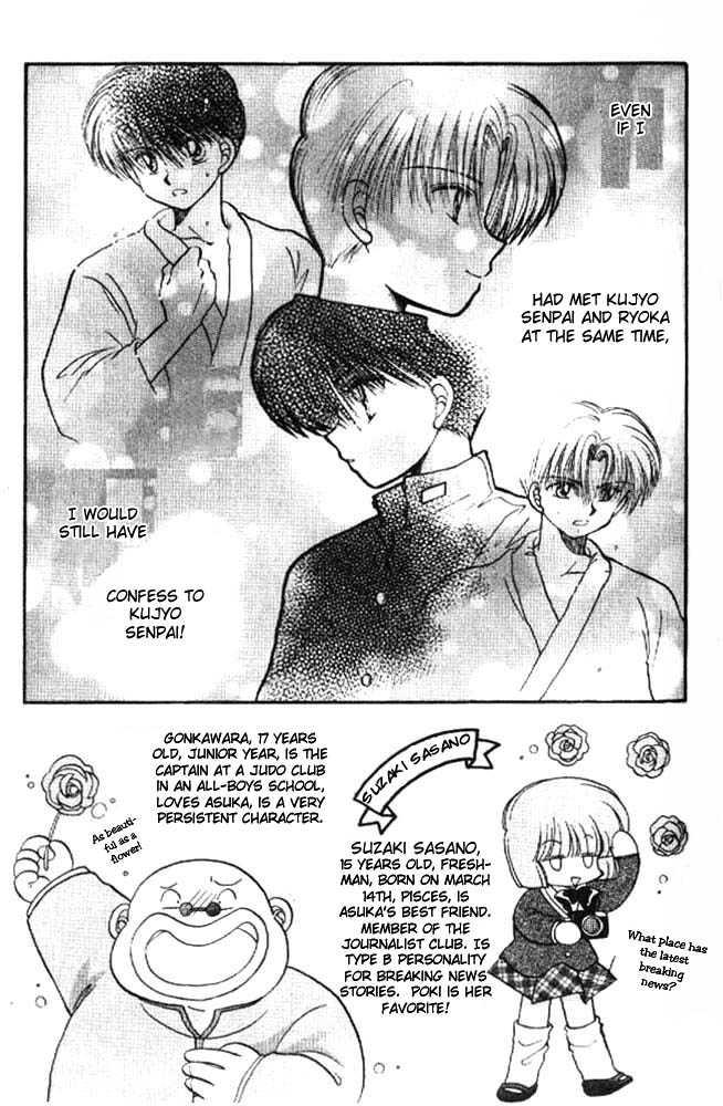 Awasete Ippon 5 Page 2