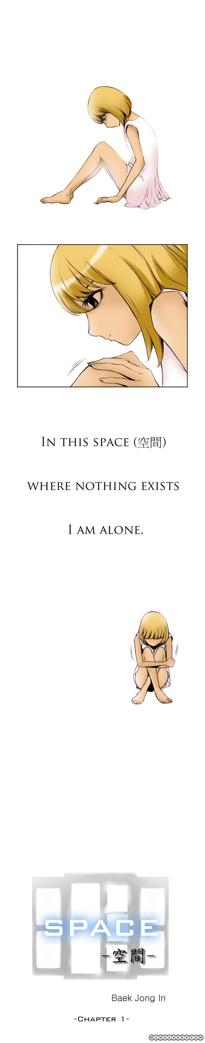 Space Baek Jong In 1 Page 1