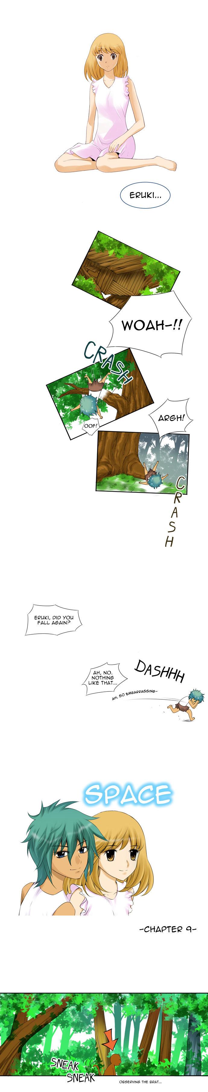 Space Baek Jong In 23 Page 1