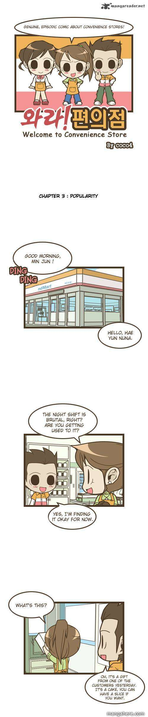 Welcome To The Convenience Store 3 Page 1