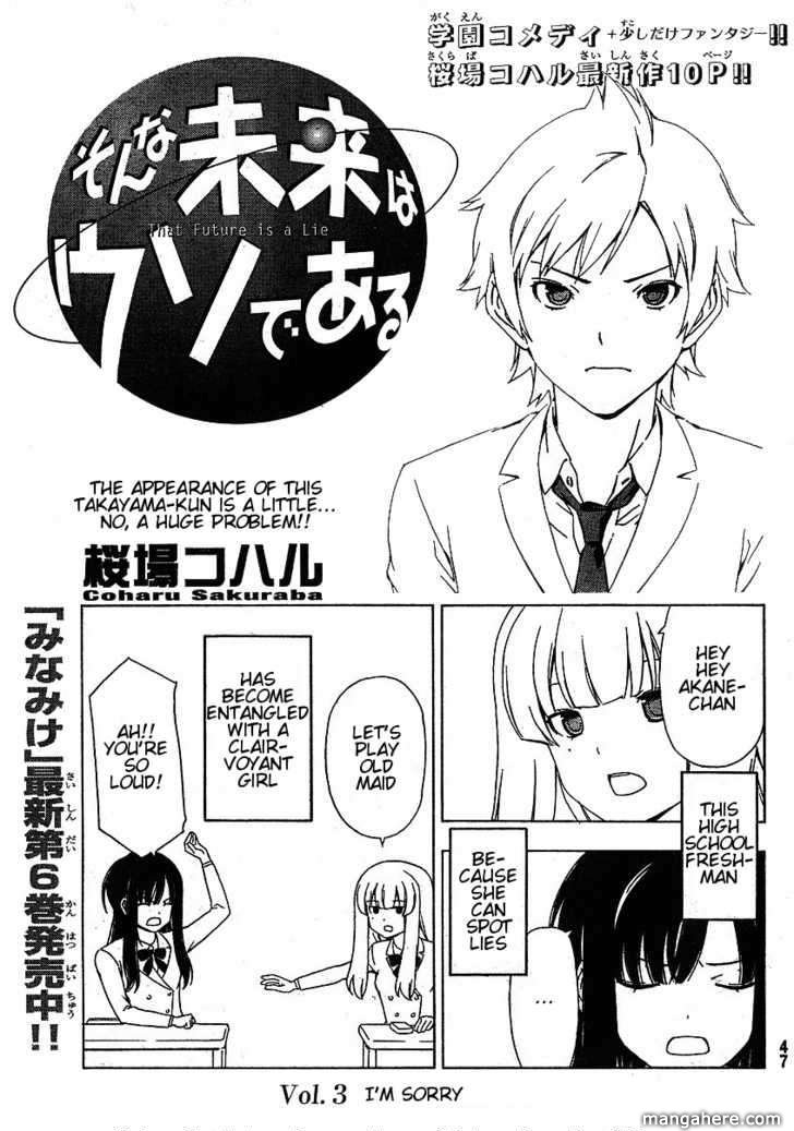 Sonna Mirai wa Uso de Aru 3 Page 2