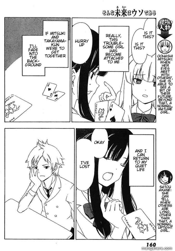 Sonna Mirai wa Uso de Aru 4 Page 2