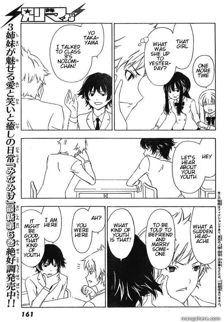 Sonna Mirai wa Uso de Aru 4 Page 3