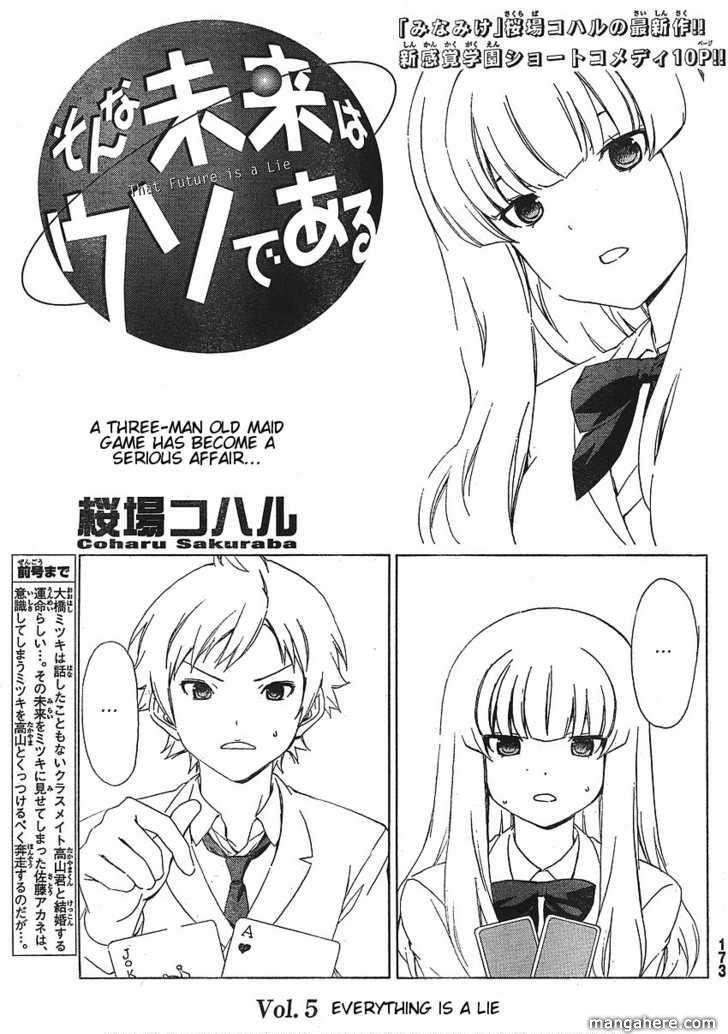 Sonna Mirai wa Uso de Aru 5 Page 1
