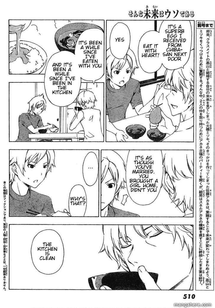 Sonna Mirai wa Uso de Aru 17 Page 2