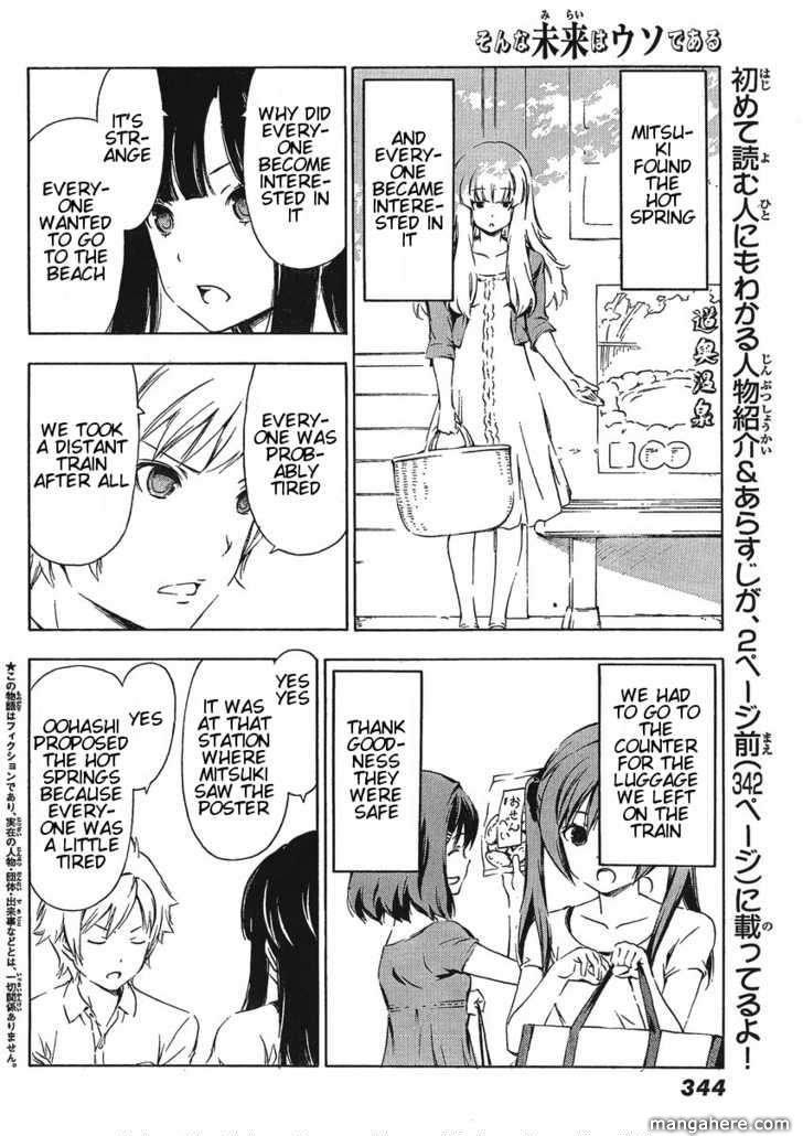 Sonna Mirai wa Uso de Aru 21 Page 2
