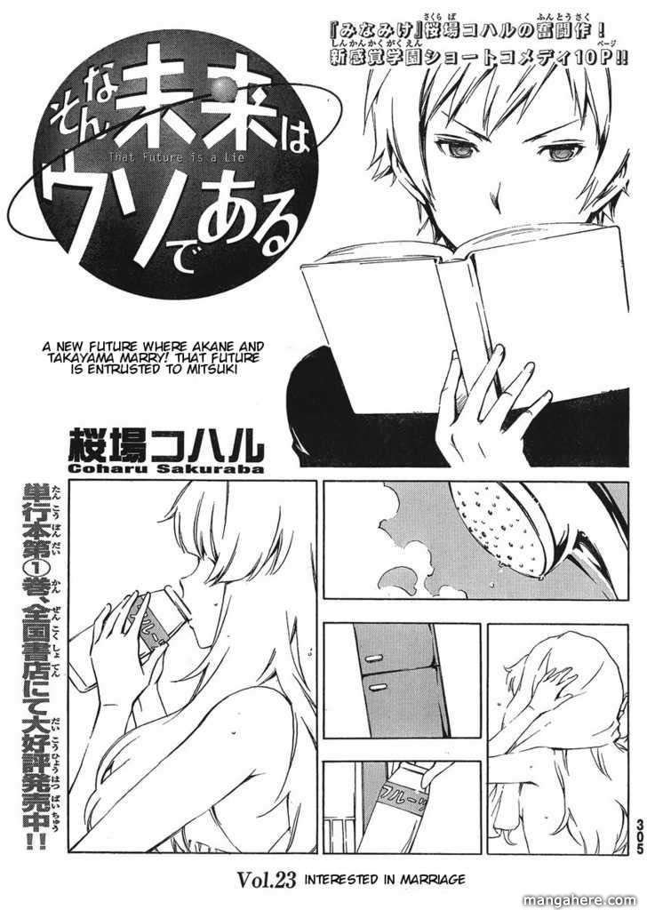 Sonna Mirai wa Uso de Aru 23 Page 1