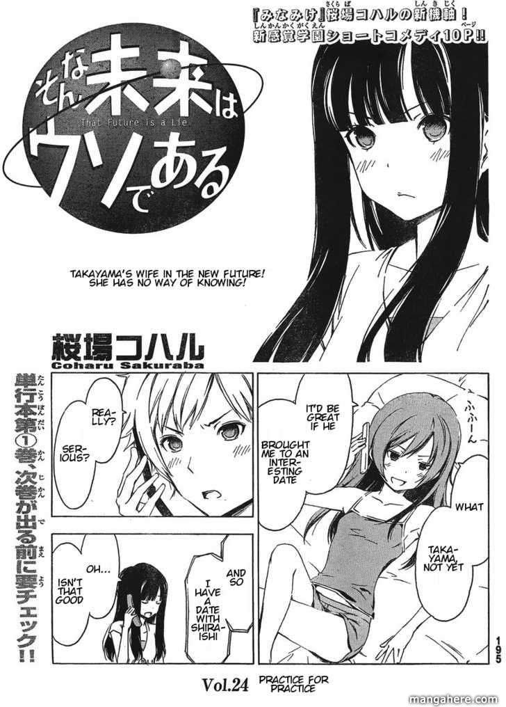 Sonna Mirai wa Uso de Aru 24 Page 1