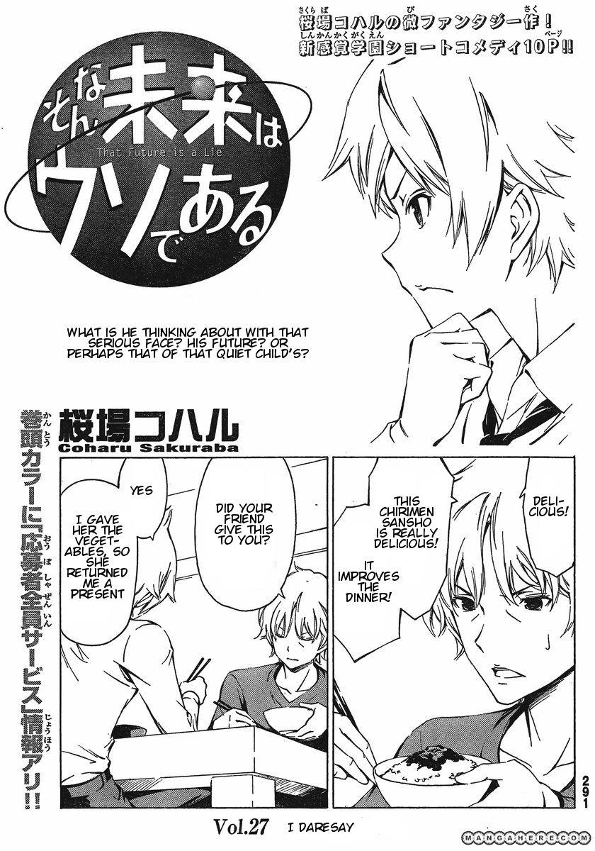 Sonna Mirai wa Uso de Aru 27 Page 2