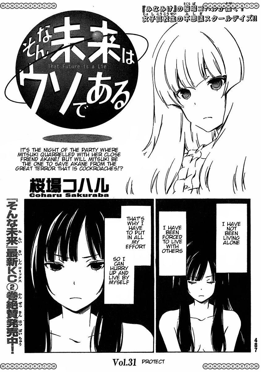 Sonna Mirai wa Uso de Aru 31 Page 1