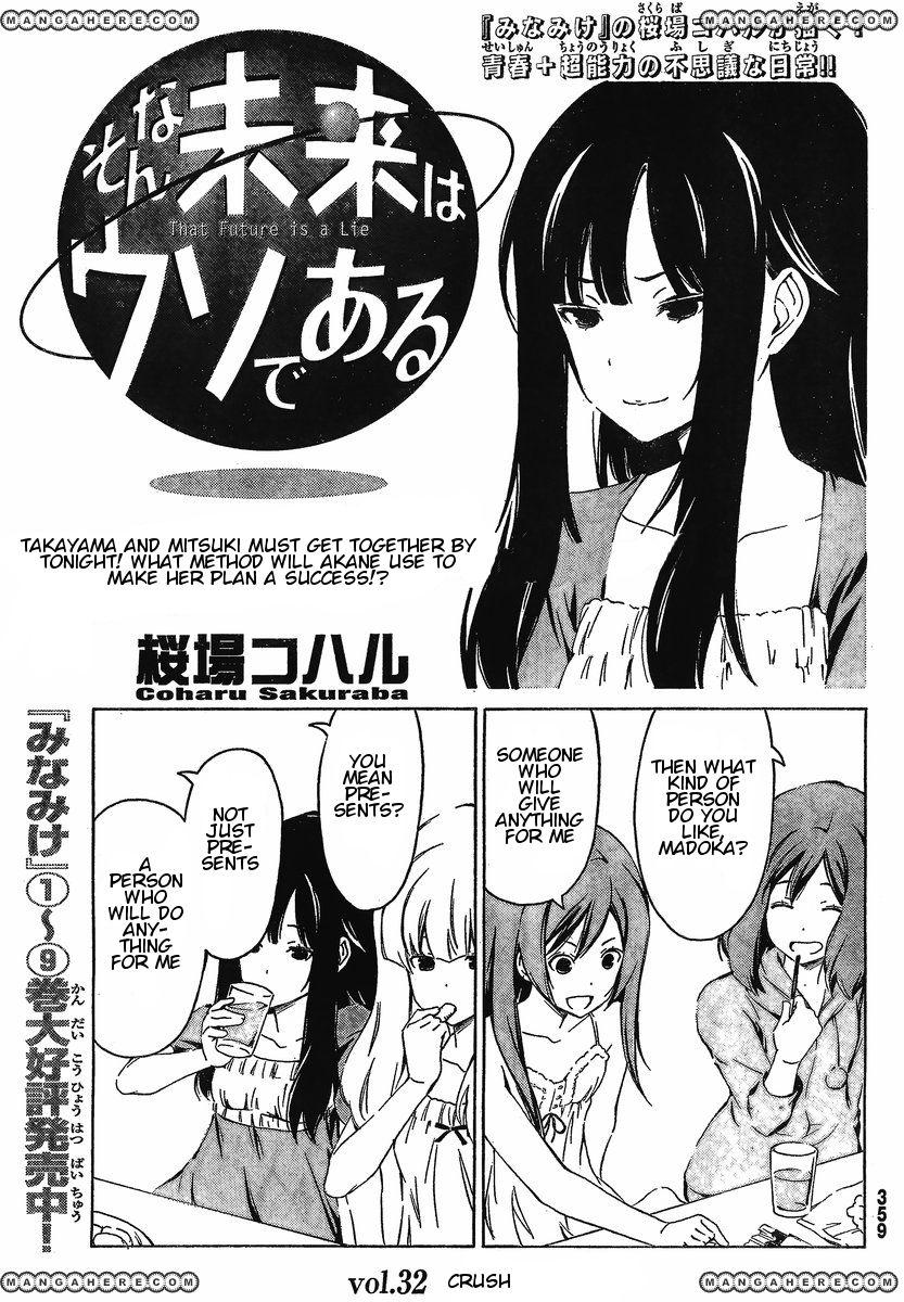 Sonna Mirai wa Uso de Aru 32 Page 1