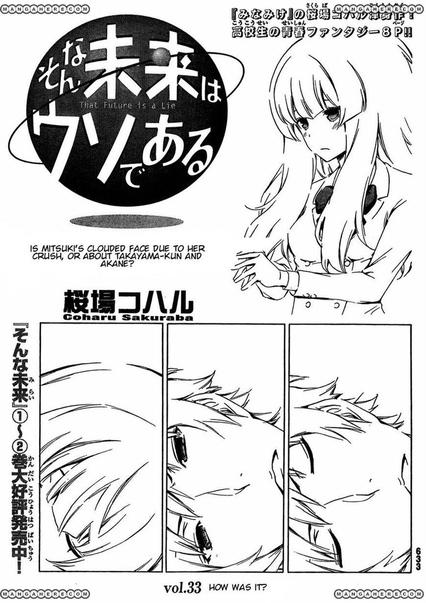 Sonna Mirai wa Uso de Aru 33 Page 1