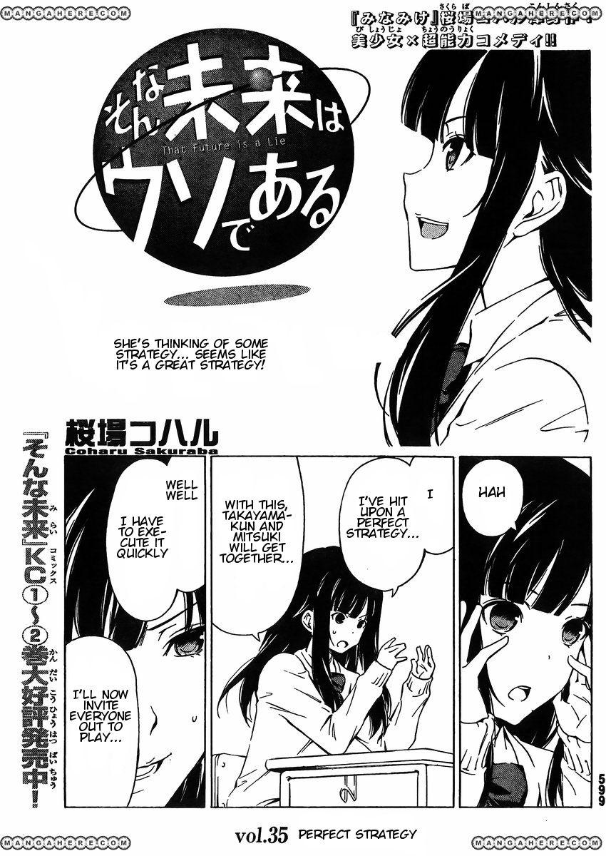 Sonna Mirai wa Uso de Aru 35 Page 1