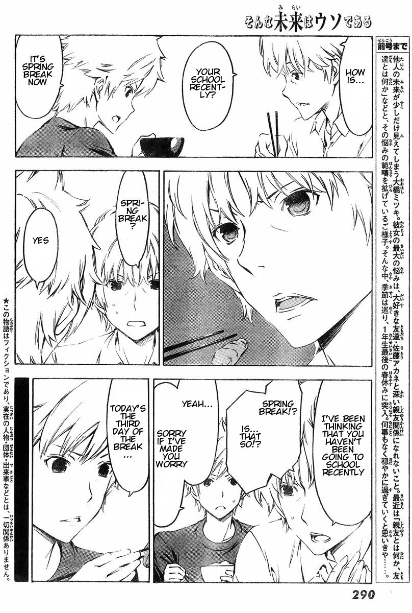 Sonna Mirai wa Uso de Aru 45 Page 2