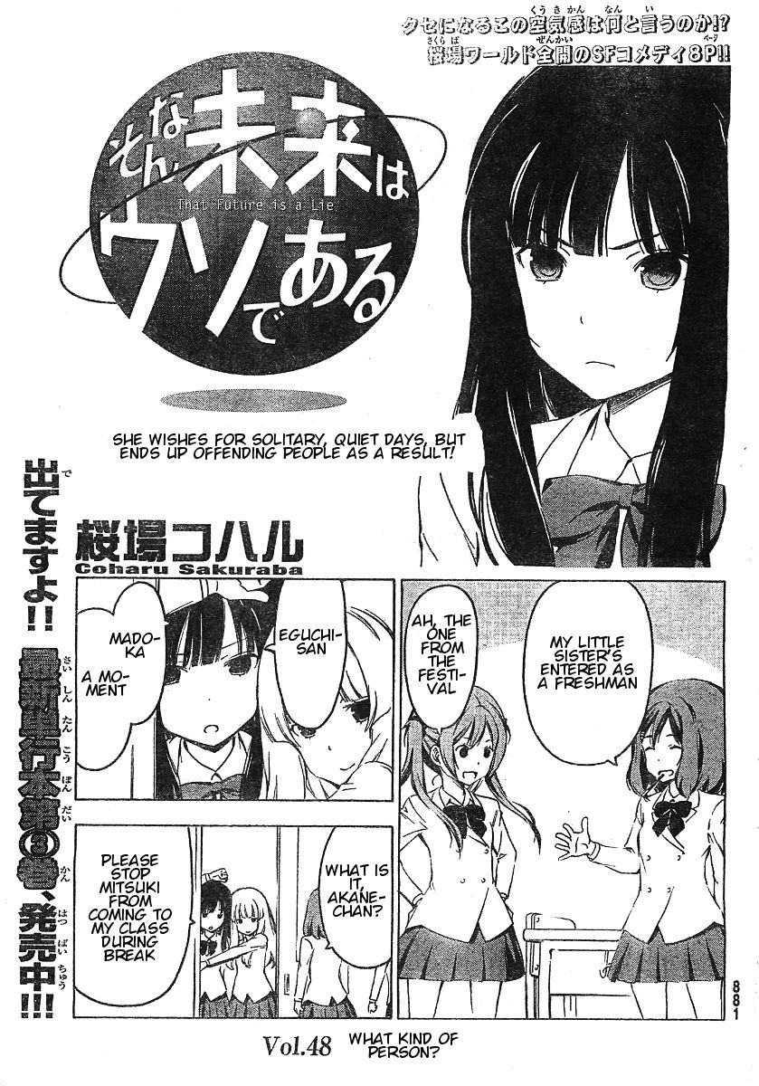 Sonna Mirai wa Uso de Aru 48 Page 1