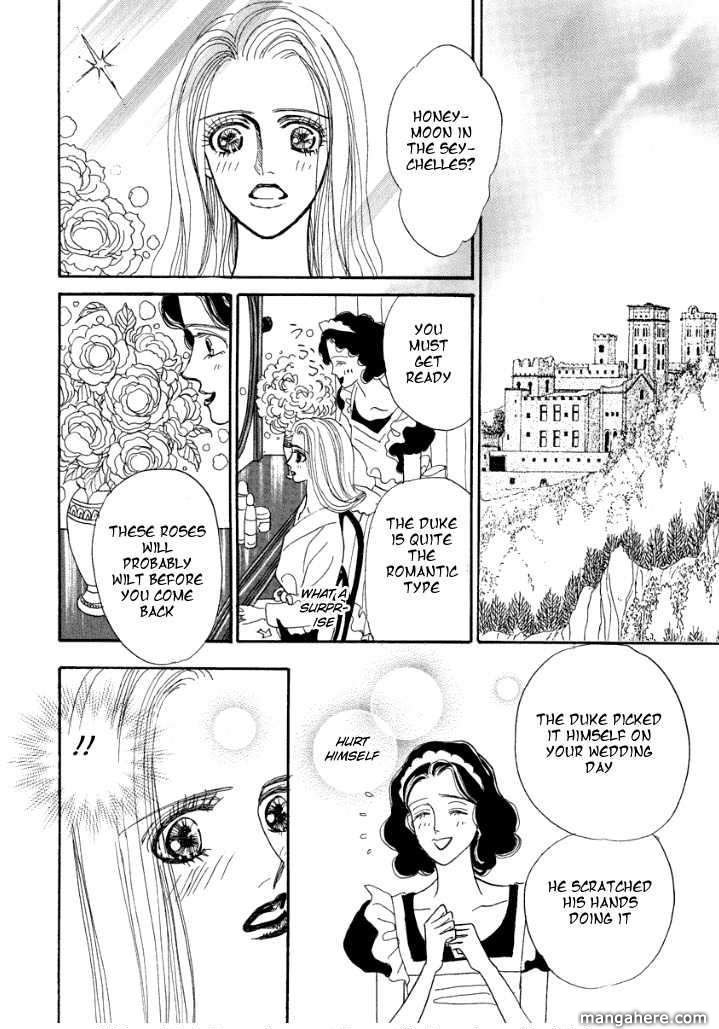 Muku Na Koushaku Fujin 4 Page 3