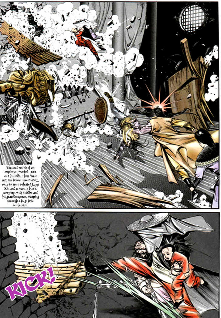 Storm Riders 11 Page 2