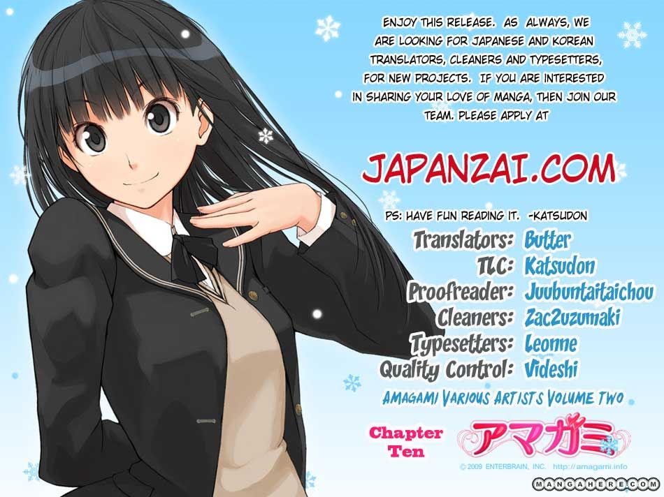 Amagami - Various Artists 10 Page 1