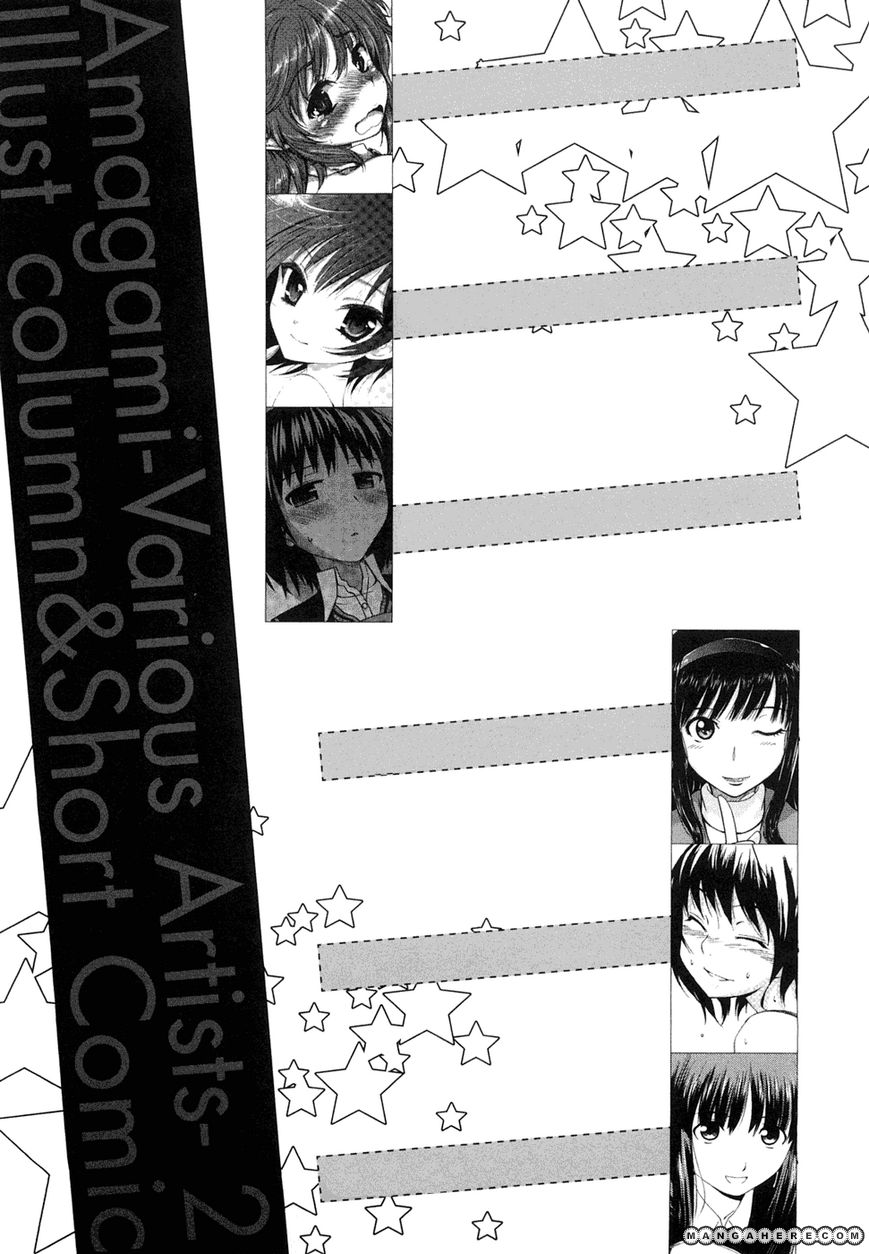 Amagami - Various Artists 11.5 Page 1