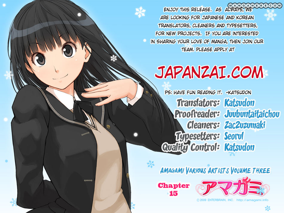 Amagami - Various Artists 15 Page 2