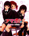 Amagami - Various Artists