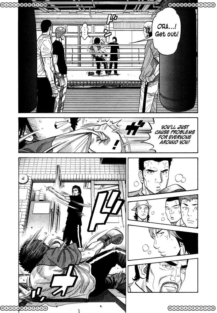 RRR 94 Page 3