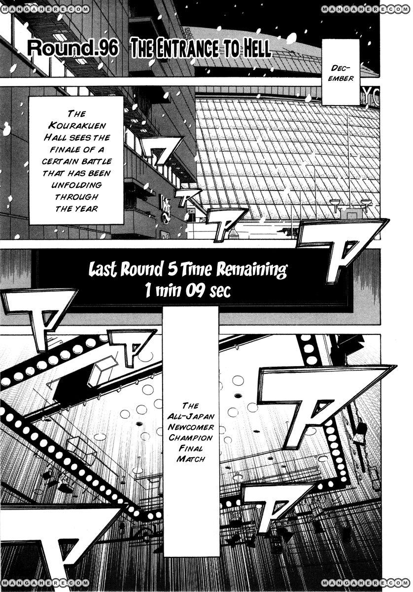 RRR 96 Page 2