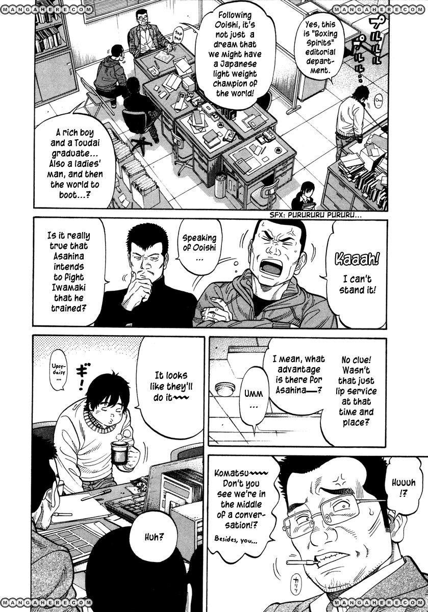 RRR 97 Page 3