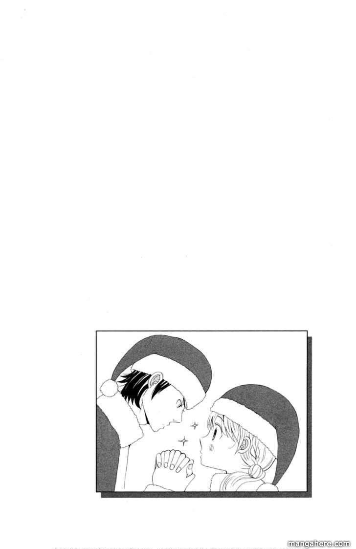 Isshoni Ofuro 3 Page 3