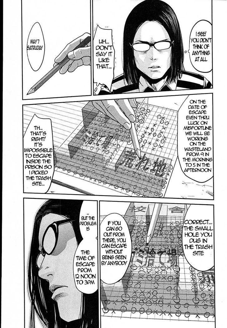Kangoku Gakuen 11 Page 3