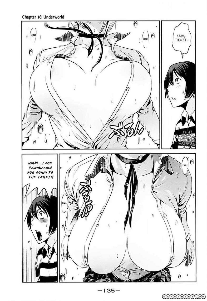 Kangoku Gakuen 16 Page 2