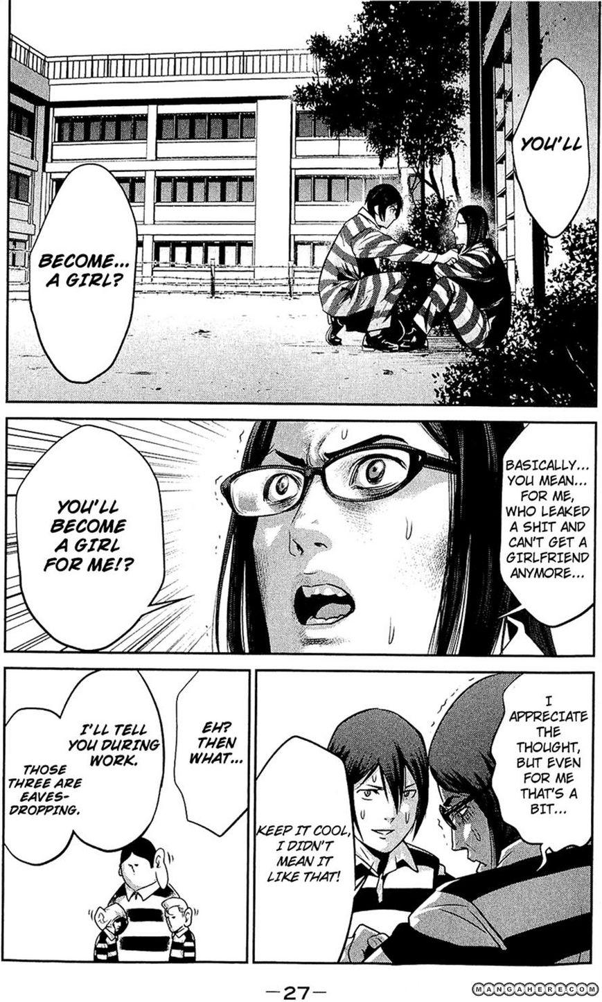 Kangoku Gakuen 20 Page 1