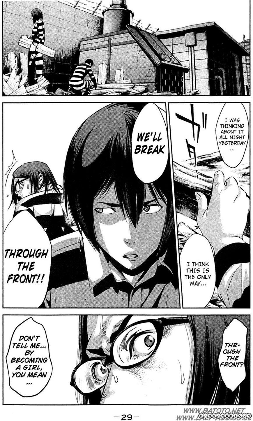 Kangoku Gakuen 20 Page 3