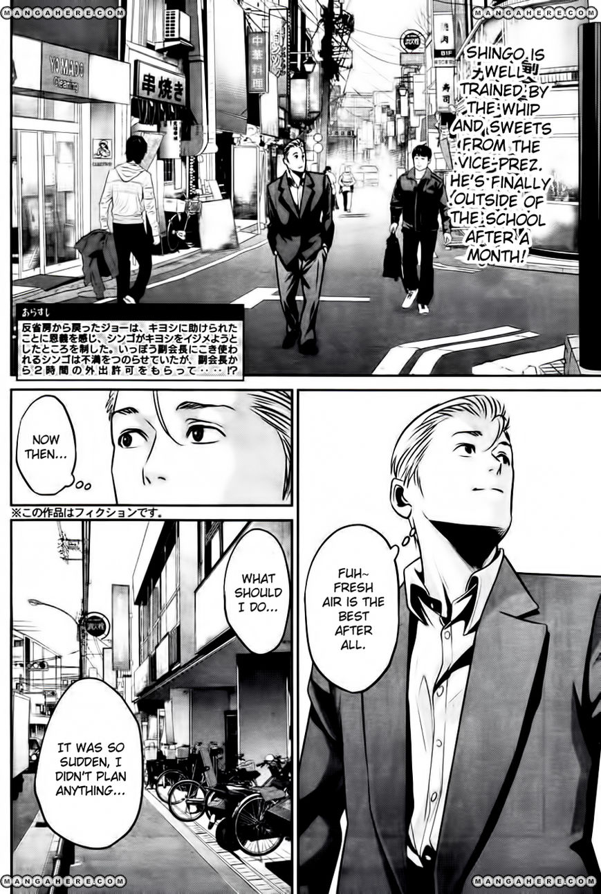Kangoku Gakuen 41 Page 2