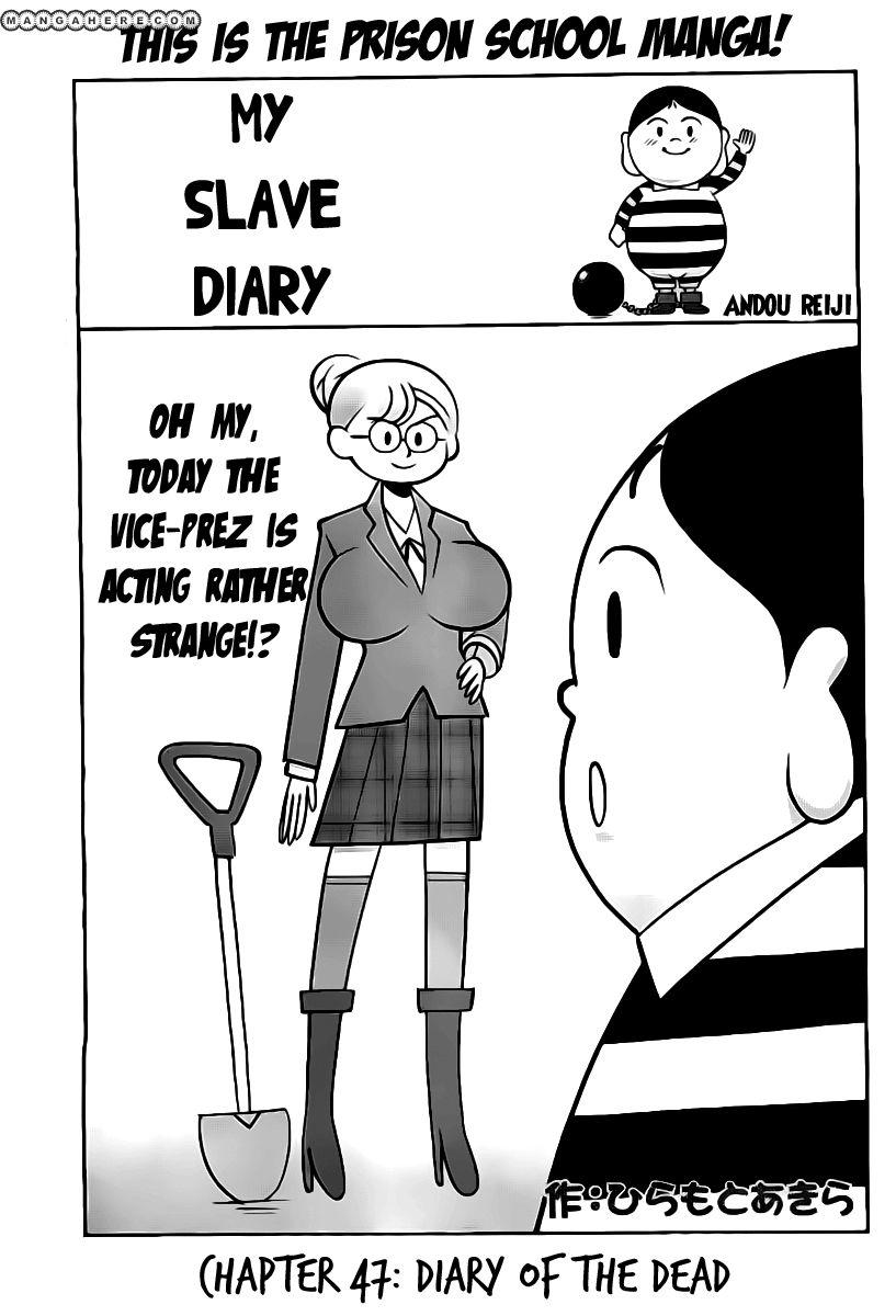 Kangoku Gakuen 47 Page 1