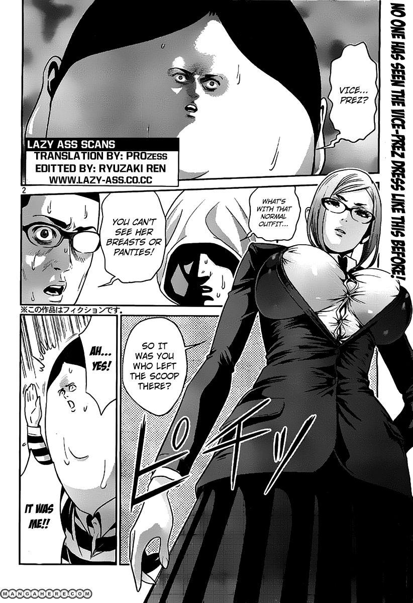 Kangoku Gakuen 47 Page 2