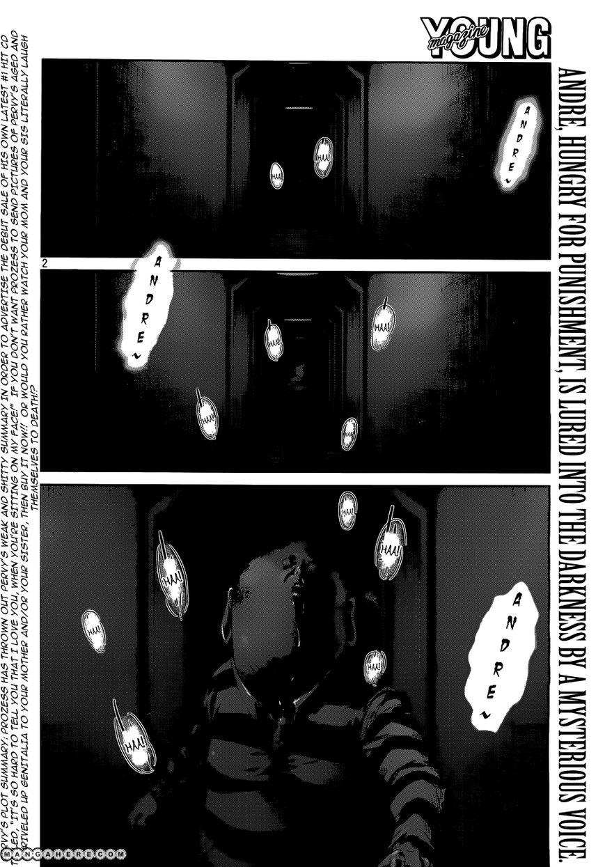 Kangoku Gakuen 49 Page 3