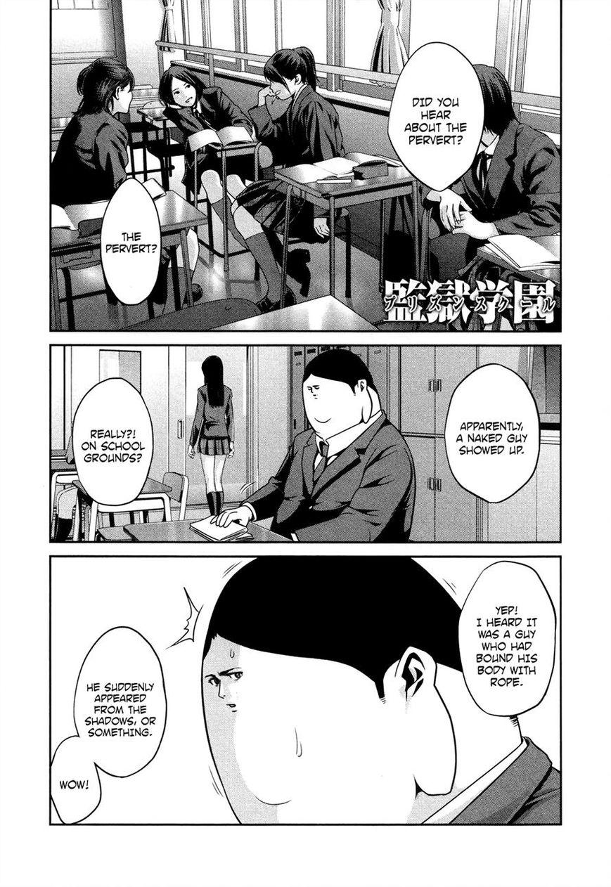 Kangoku Gakuen 86 Page 1