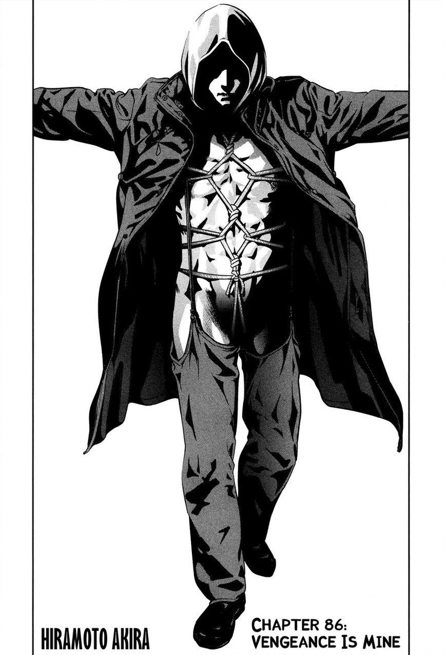Kangoku Gakuen 86 Page 2