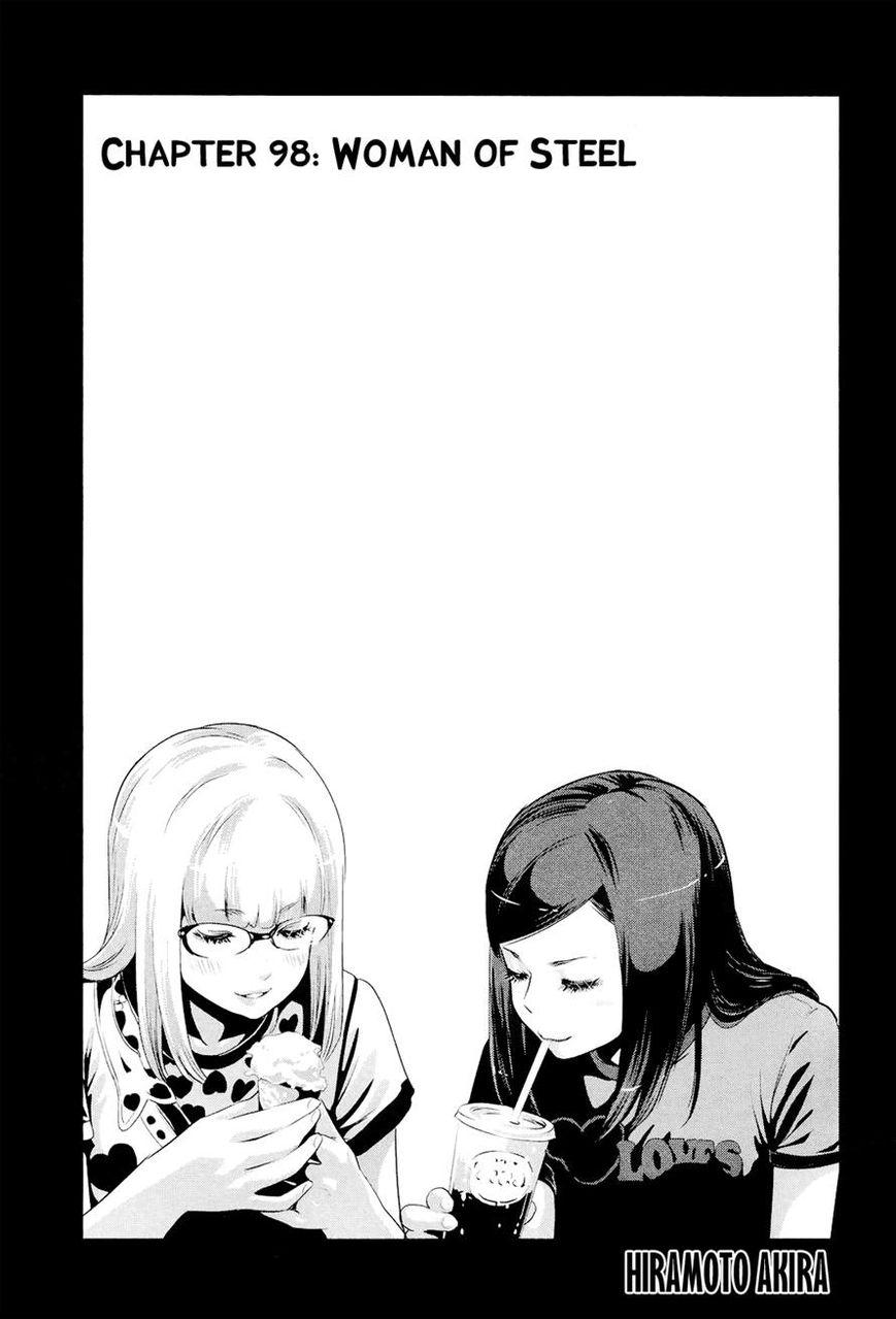 Kangoku Gakuen 98 Page 1