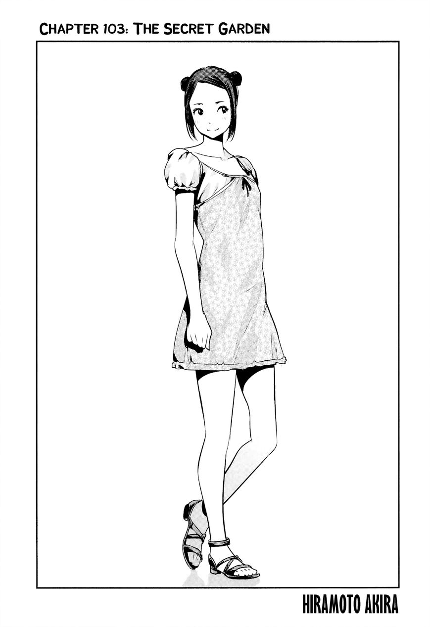 Kangoku Gakuen 103 Page 2